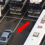 【※あなたはどう思いますか?】バスの運転手がした制裁とは!?バスの駐車エリアに迷惑駐車している乗用車がヤバい事に・・・