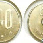 【※解けたらIQ130以上かも!?難問5問】問題1『硬貨が2枚合わせて150円あります。一方が50円ではないとしたら、2枚の硬貨は何?』解けたらすごいかも!